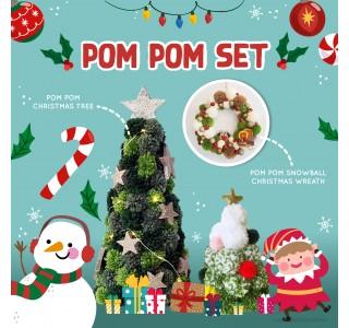 DIY Pom-Pom Christmas Tree